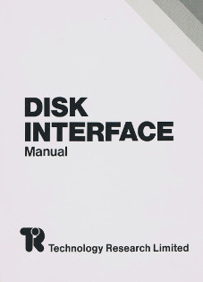 Disk Interface - Manual